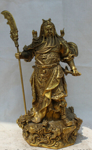 JP S0524 16″ Chinese Copper stand dragon knife Guan Gong Yu Warrior God knight Statue B0403