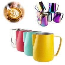 Paslanmaz çelik süt sürahi süt köpürtücü süt sürahisi köpük kupalar İtalyan Latte sanat kahve makinesi sürahi Frother kupası 350/600Ml