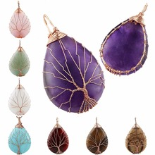 SUNYIK Copper Wire Wrapped Tree Of Life Teardrop Gemstone Charms Pendant Fit Necklace (Free Chain)