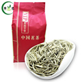 100g High Quality Organic Bai Hao Yin Zhen White Tea Bai Hao Silver Needle White Tea Food Chinese Tea