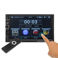 7 inch car monitor HD reversing display car mp5 Bluetooth player car music video 7652D