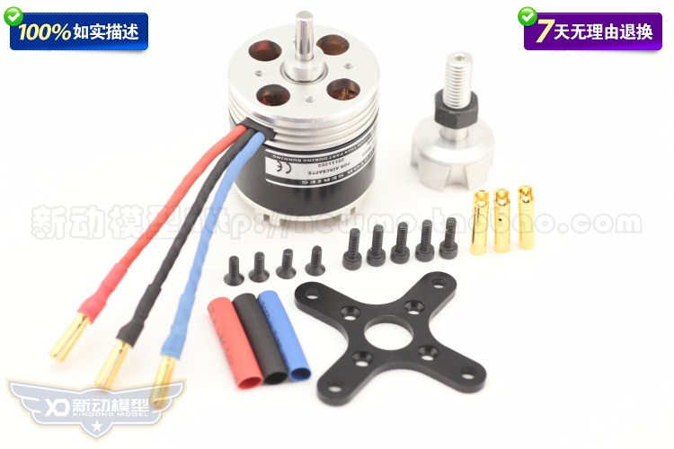 Dualsky Small Brushless Bl Motor XM4250CA 7 720KV CA3520 Motor font b Drone b font Accessories