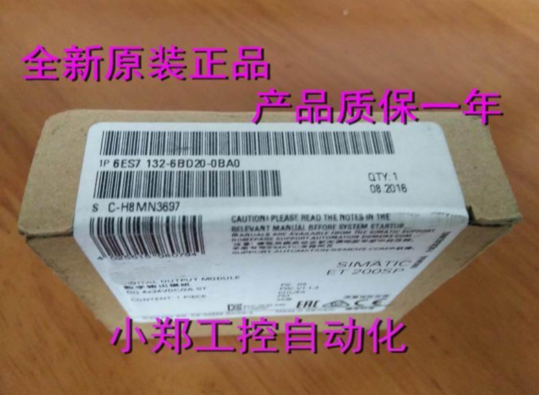 100%  Originla New  2 years warranty   6ES7132-6BD20-0BA0  ET 200SP Digital Output Module100%  Originla New  2 years warranty   6ES7132-6BD20-0BA0  ET 200SP Digital Output Module