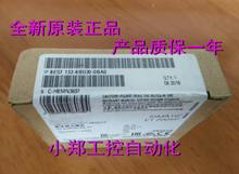 100% Originla Nova 2 anos de garantia 6ES7132-6BD20-0BA0 ET 200SP Módulo de Saída Digital