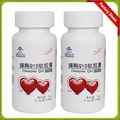 4 Bottles Coenzyme Q10 soft capsule  Improve myocardial function, protect the heart