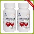 4 Garrafas de Coenzima Q10 suave capsule Melhorar A função do miocárdio, proteger o coração