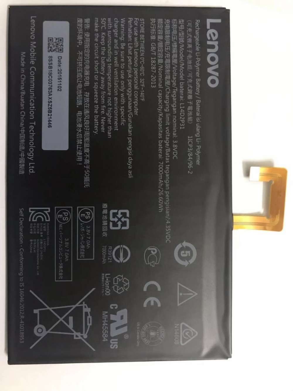 New original L14D2P31 7000mAh Battery For Lenovo Tab 2 TAB2 A10-70F A10-70L A10-70LC TB2 X30L TB2-X30F TB2-X30M New original L14D2P31 7000mAh Battery For Lenovo Tab 2 TAB2 A10-70F A10-70L A10-70LC TB2 X30L TB2-X30F TB2-X30M