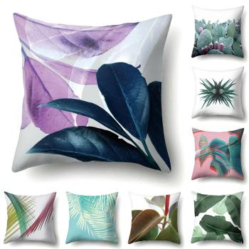 Leaf Printed Square Cushion Cover Throw Pillow Case Car Home Sofa Decoration Holiday Gift image