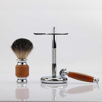 HAWARD Razor Men\'s Shaving Set Classic Double Edge Safety Razor With 100% Pure Badger Hair Shaving Brush + Stainless Steel Stand