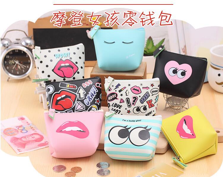 Fashion Modern girls high-grade PU leather creative change purse zipper Women Wallet Bag Coin Pouch Purse Holder