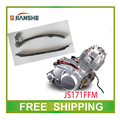 JIANSHE LONCIN 250CC atv250 engine timing chain time guide board atv quad accessories free shipping