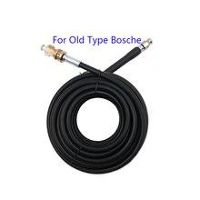 10 15 20 mètres haute pression laveuse tuyau voiture laveuse eau nettoyage rallonge tuyau pour ancien Type Bosche
