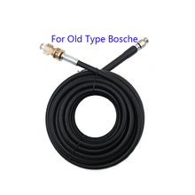 10 15 20 meters High Pressure Washer Hose Car Washer Water Cleaning Extension Hose For Old Type Bosche 2018 direct selling limited gs 15 meters water cleaning hose black thermoplastic weser jetter working for lavor mosh002