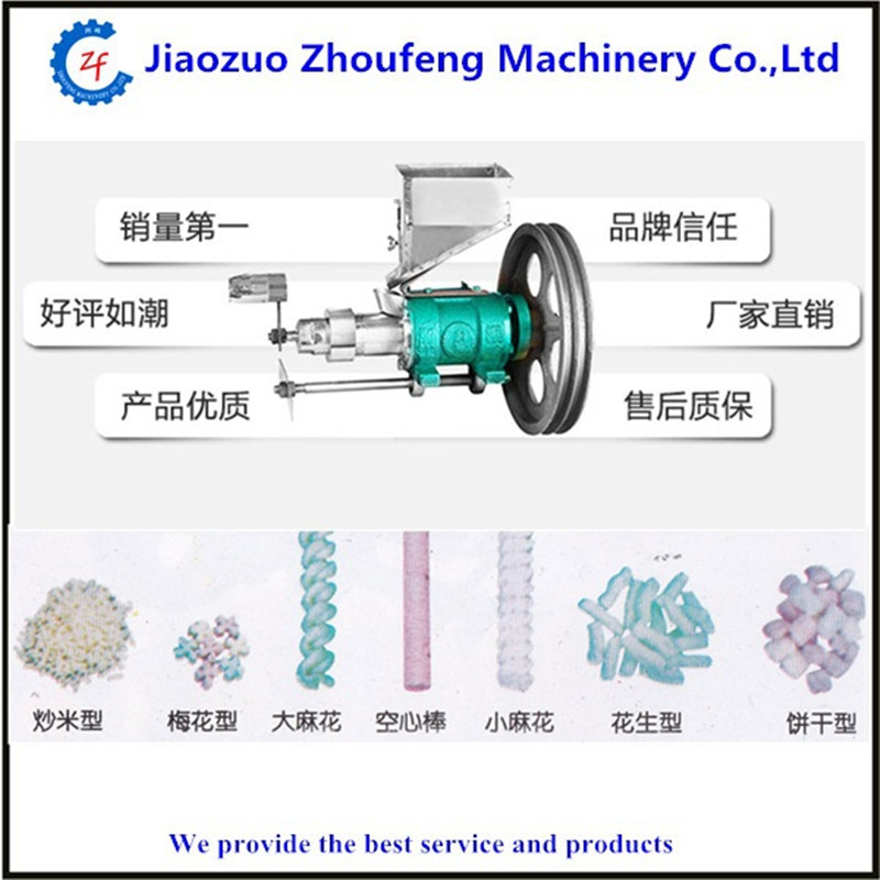Multifunctional corn and rice puffing machine grain bulking extruder machine puffed maize snacks making machine ZF puffed maize or rice food extrusion machine with 7 molds puffed corn bulking snacks making machine zf