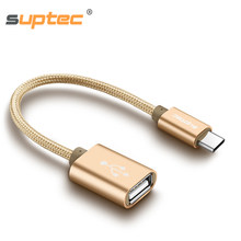 SUPTEC Type-C Male to USB OTG Data Cable 3.0 Type C Adapter USB-C Converter for Macbook Samsung S8 Xiaomi Mi5 6 4C Huawei P10 LG(China)