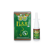 Китайская медицина, лечение ринита, хронический ринит, синусит, спрей, чихание, полоска носа, уход за носами