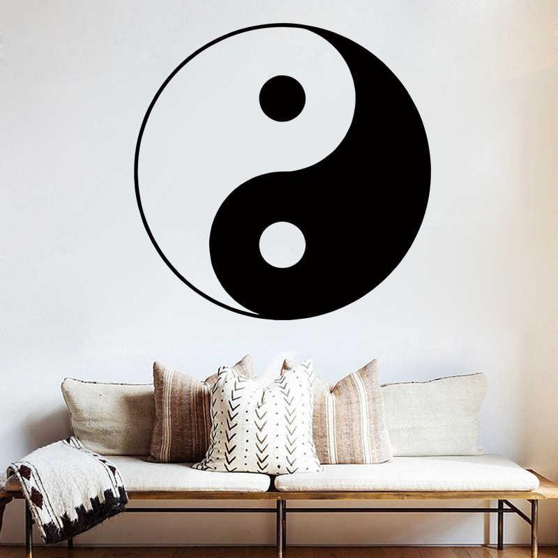 2242de74d3 ... D189 YIN YANG SYMBOL YING-YANG WALL ART ROOM STICKER VINYL DECAL Vinyl  Movable Wall