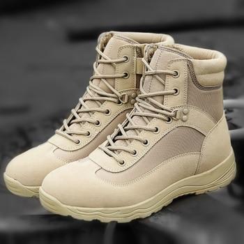 5c7513b3 Походные ботинки мужские Тактические Водонепроницаемые армейские ботинки  военный Пейнтбол обувь женская прогулочная обувь зимние ...