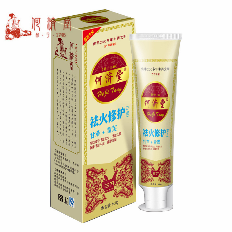 HeJiTang 100g Snow Lotus Licorice Anti-inflammatory Toothpaste Relieving Gingival Swelling Bleeding Improve Oral Ulcer Oral Care image