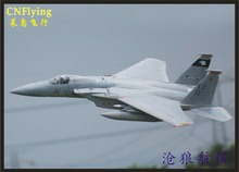 Freewing yeni elektrikli rc jet F 15 F15 uçak 90mm metal edf uçak 6s PNP veya kiti geri çekilebilir uçak/RC modeli hobi