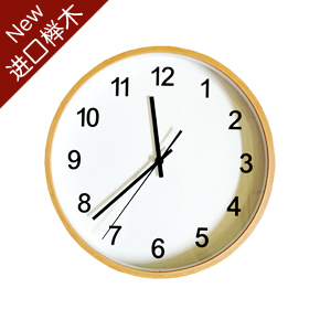 Muji Muji 12 Beech Solid Wood Box Digital Wall Clock White