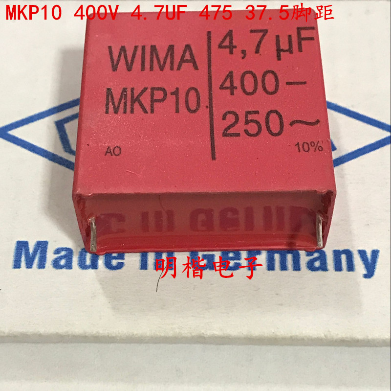 2018 Hot Sale 5PCS/10pcs Germany WIMA Capacitor MKP10 400V 4.7UF 475 400V 4U7 P: 37.5mm Free Shipping