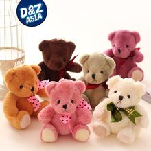 Pernycess 1pcs 20cm Bear plush toy birthday gift holiday gifts for children promotional gifts