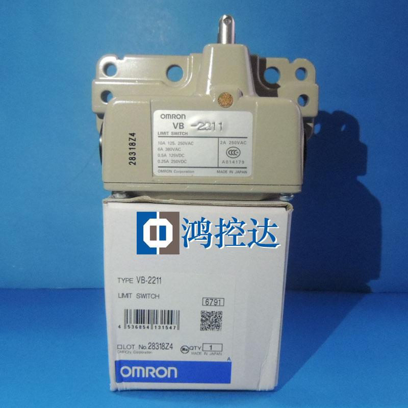 New Genuine   Travel Switch VB-2211/VB-2221 Limit Switch