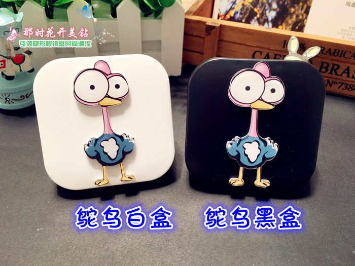 Liusventina Diy Acrylic Lion Monkey Elephant Ostrich Giraffe Zebra Contact Lens Case For Glasses Spectacle Case For Color Lens Orders Are Welcome. Eyewear Accessories Men's Glasses
