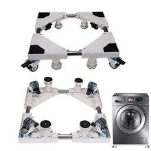可動調整可能なベースで 8 ロックゴムキャスターホイール伸縮家具ためドリー洗濯機、乾燥機、冷蔵庫