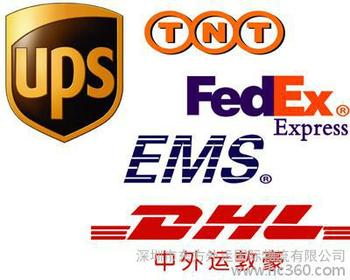 Extra  shipping   DHL  Fexdex  TNT EMS - contact us if you need ship via fast express цена 2017