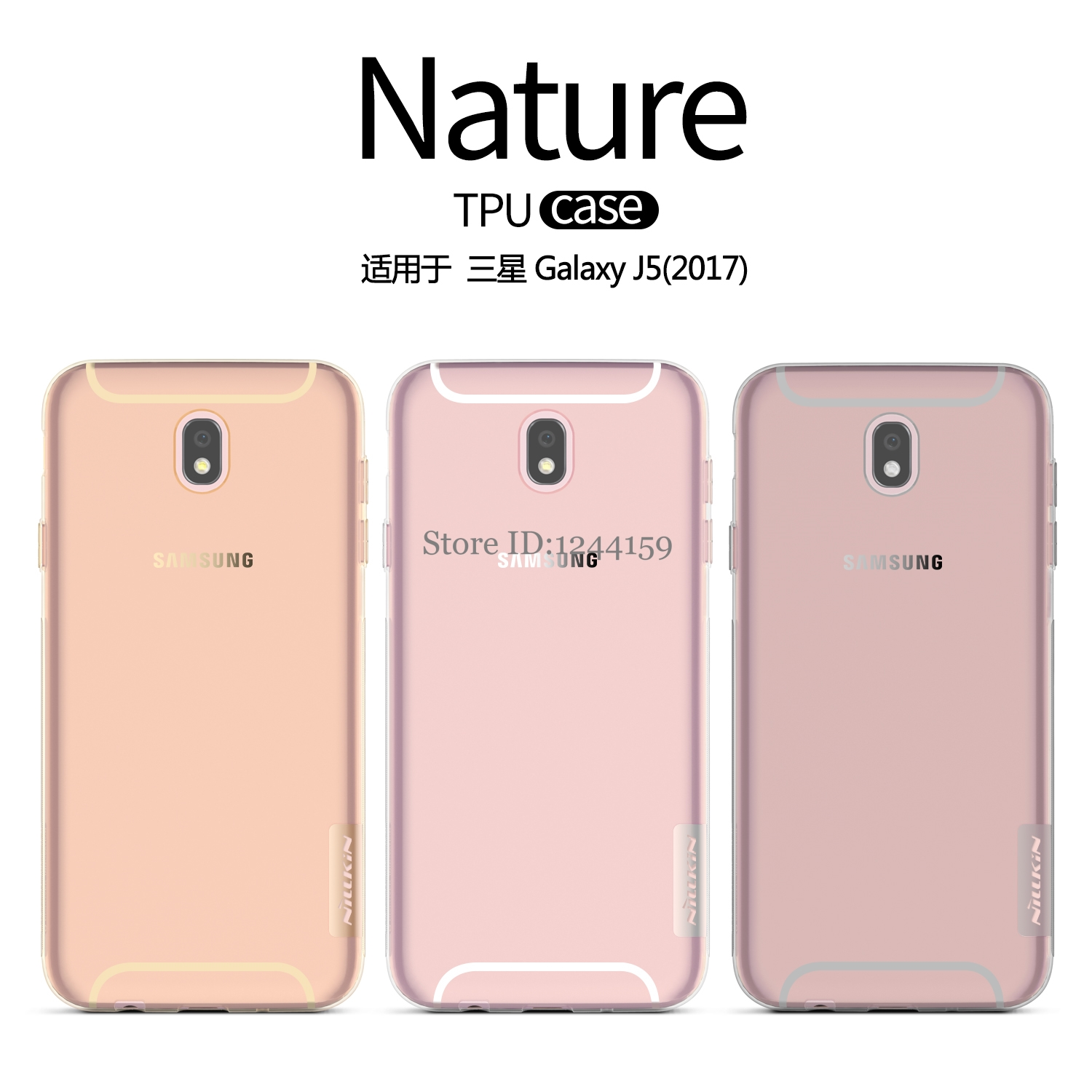 sFor Samsung Galaxy J5 2017 Case Nillkin Nature Series Soft TPU Case Back Cover Case For