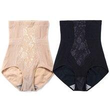 Size M-5XL Women Corset Waist Trainer High Waist Shapers Slimming Tummy Control Pants Panties Sexy Pulling Underwear Bodysuit