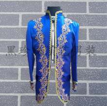 Синие мужские костюмы с воротником стойкой; Сценические для