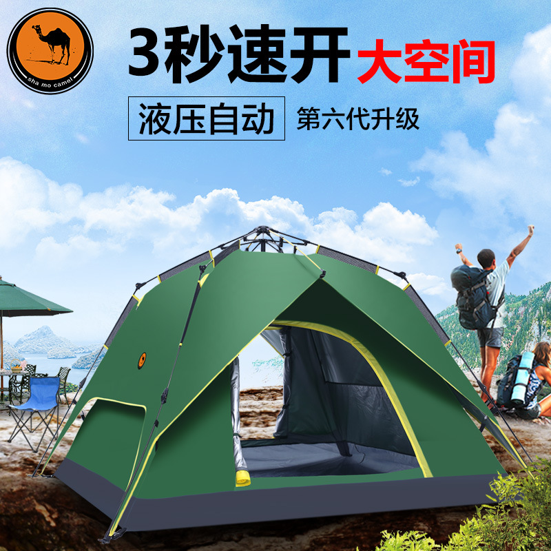 outdoor multi-person camping automatic double-deck camping tent 3-4 people outdoor camping hiking automatic camping tent 4person double layer family tent sun shelter gazebo beach tent awning tourist tent