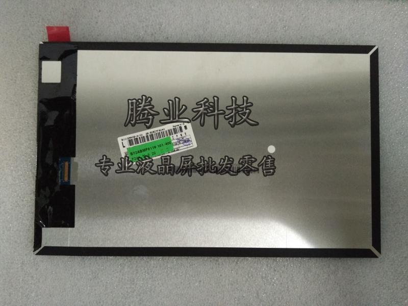 For tablet pc LCD screen b101ean02 2 free shipping