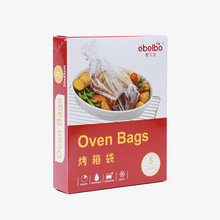 35 43cm Oven Bag Disposable Kitchenware Microwave Roast En Fish China