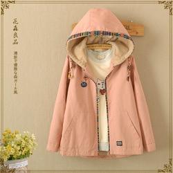 Harajuku vintage japanese kimono lolita chaquetas ethnic denim thick warm hooded font b cat b font.jpg 250x250