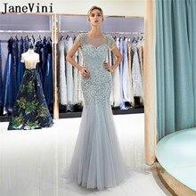 JaneVini jurk lang אפור בת ים שמלות נשף 2019 נוצץ קריסטל חרוזים ארוך גאלה שמלות עם תכשיטי טול ערב המפלגה שמלה