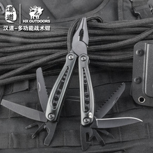 HX OUTDOORS 13 in 1 Multi Pliers tools black pliers with screwdriver kit camping survival climbing hiking knife pocket cutting