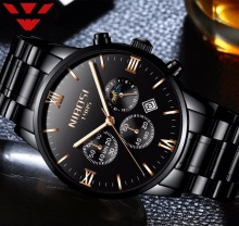 NIBOSI Watch Men Watches Luxury Famous Top Brand Men's Fashion Casual Dress Watch Military Army Quartz Wristwatch SUN MOON STAR(China)