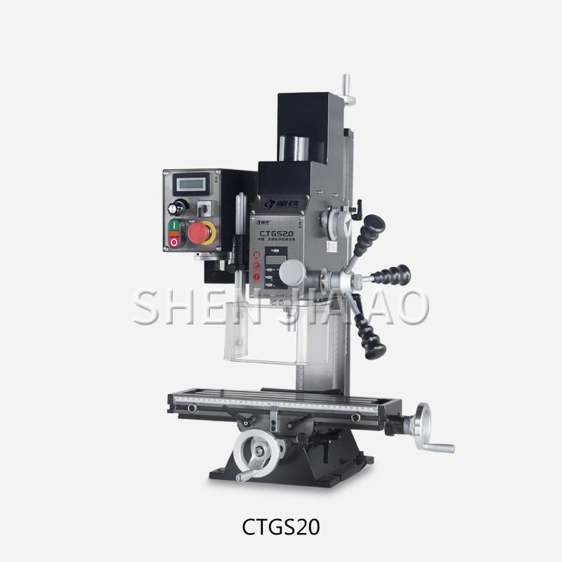 CTGS20 Micro-outil multifonction horloges forage et fraisage tour Machine bureau Micro perceuse fraiseuse 220 V 1 PC