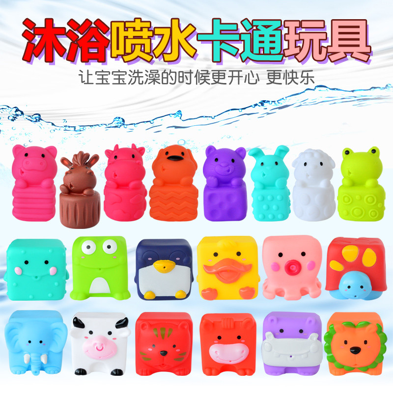 3 Style Funny Cartoon Animal Rubber Water Spray Baby Bath Toys Kawaii Water Tub Rubber Bathroom Toys For Children