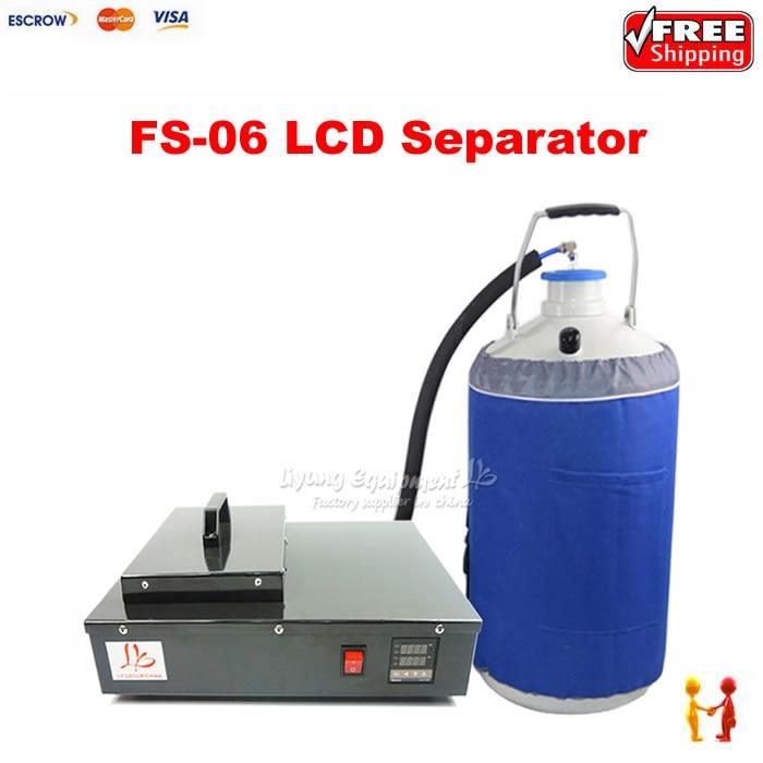 FS06 liquid nitrogen frozen Separator 2 in 1 pack with oil-free pump with 10L liquid nitrogen tank 220V/110Vfor 9 inch