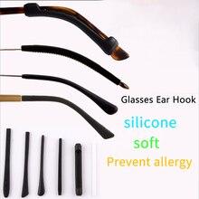 1 пар/лот Противоскользящие силиконовые очки ушные крючки s для детей и взрослых круглые захваты для очков спортивные дужки мягкие ушные крючки