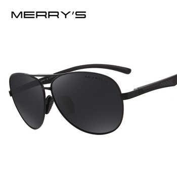 MERRYS Men Pilot Sunglasses HD Polarized Glasses Brand Polarized Sunglasses S8228 - DISCOUNT ITEM  45 OFF Apparel Accessories