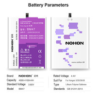 NOHON BM47 For Xiaomi Redmi 3 3S 3X 4X Hongmi 3 Battery Replacement Batteries Lithium Polymer