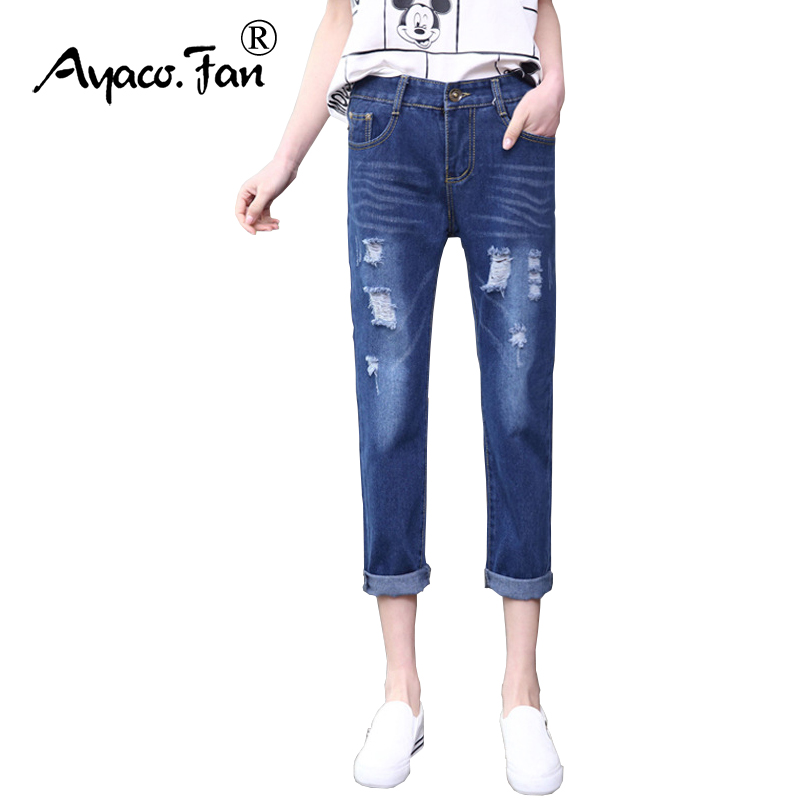 2017 Loose Hole Harem Pants For Women Jeans Casual Blue Vintage Ankle-Length Pants Lady Student Boyfriend Trousers For Summer new summer vintage women ripped hole jeans high waist floral embroidery loose fashion ankle length women denim jeans harem pants