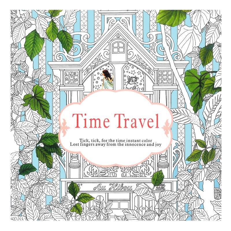 Снять стресс для взрослых детей Живопись Рисунок книга 24 страницы путешествие во времени убить время книжка-раскраска