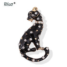 Black White Enamel Spots Leopard Brooches animal brooch pin men Women suits corsage boys collar coat jewelry broche gift(China)